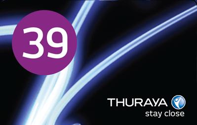 Thuraya Prepaid Voucher 39