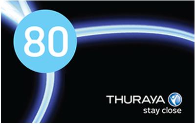 Thuraya Prepaid Voucher 80